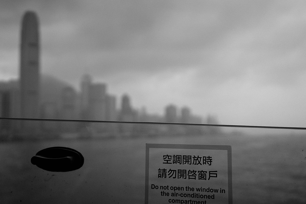 HK-004-web
